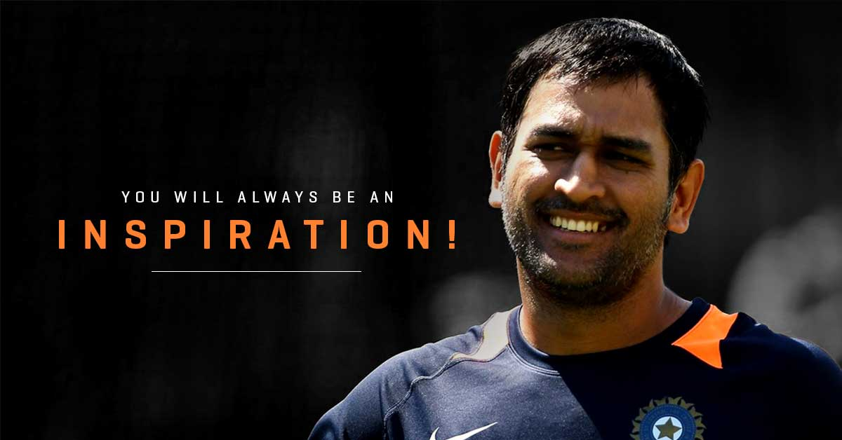 10 things smes should learn from ms dhoni